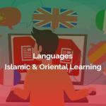IAS Gujranwala Department of English Language