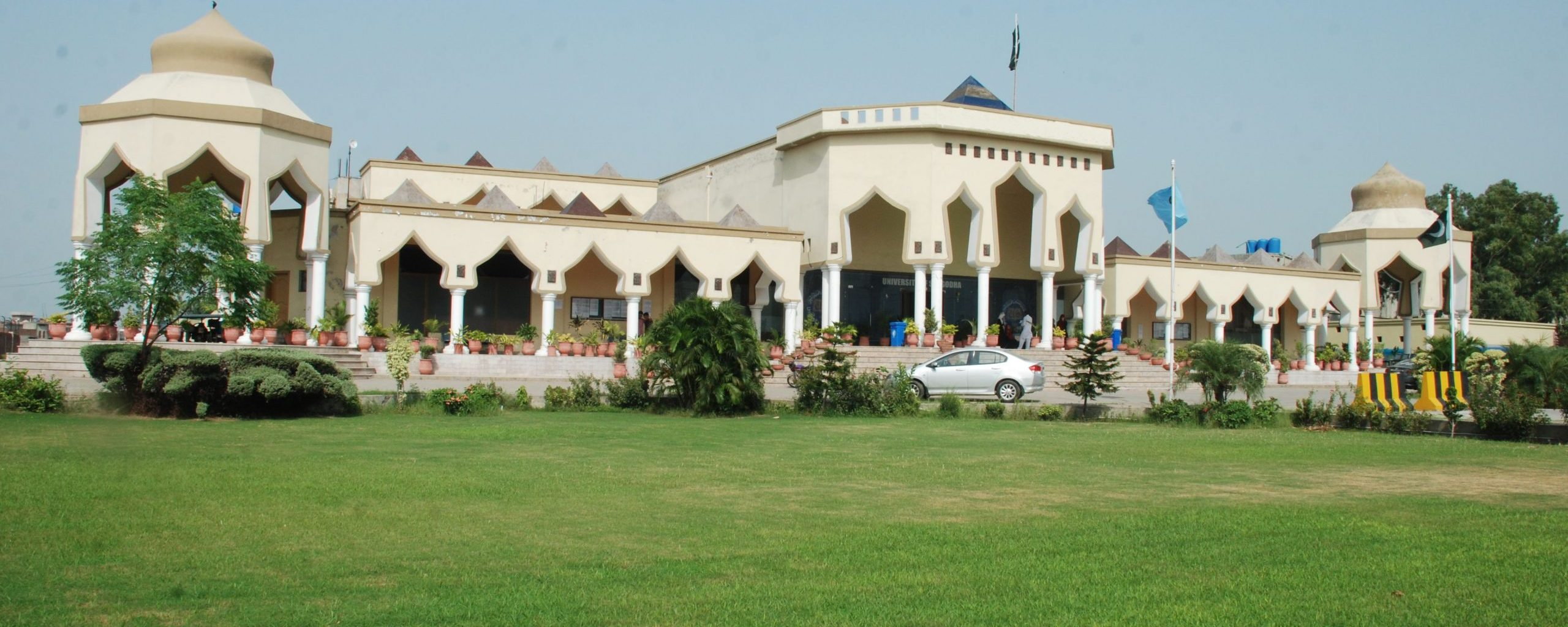 IAS Gujranwala affiliated with GC university Lahore (2)
